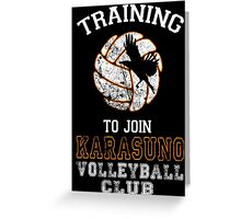 Training to join Karasuno Volleyball Club Greeting Card