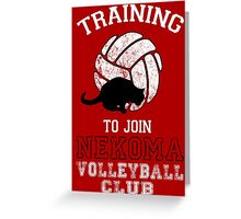 Training to join Nekoma Volleyball Club Greeting Card