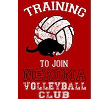 Training to join Nekoma Volleyball Club Photographic Print