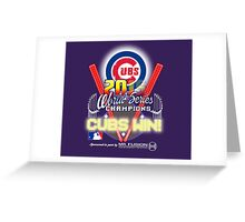 CUBS WIN! 2015 World Series: Fade from Existence Greeting Card