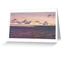 Sunset over Elk Island w/ Psalm 113:3 Greeting Card