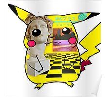 Macintosh 420 Pikachu Poster