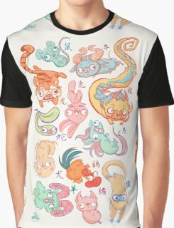 Chinese Animals of the Year Graphic T-Shirt