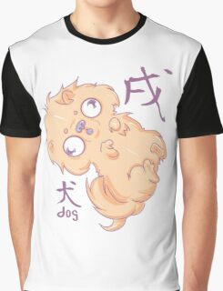The Year of the Dog Graphic T-Shirt