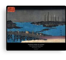 Eitaibashi tsukuda oki isaribune Series II Canvas Print