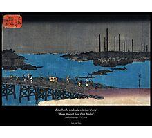 Eitaibashi tsukuda oki isaribune Series II Photographic Print