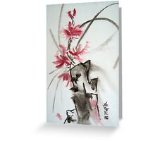 Chinese rose Greeting Card