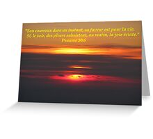Ps. 30:6 fr2 Greeting Card