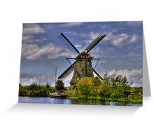 Going Dutch - Les moulins de Kinderdijk  (Enlarge) Greeting Card