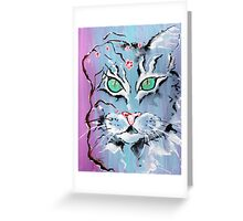 Turquoise Eyes Cat - Animal Art by Valentina Miletic Greeting Card