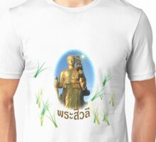 Dharma monk sivalee photos on respect in shirt Unisex T-Shirt