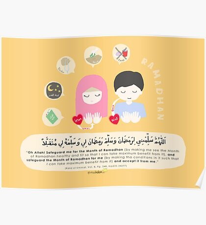 Doa Ramadhan - Ramadan Prayer Poster