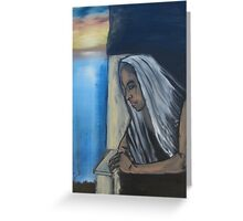"""Looking""  by Carter L. Shepard Greeting Card"