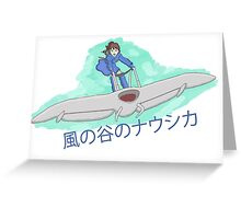 Nausicaa - Fly Above All Greeting Card