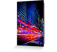 Only - NYC  Greeting Card