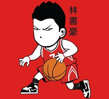 LINSANITY IN HOUSTON Unisex T-Shirt