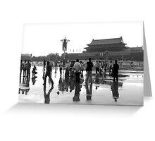 Tiananmen Square #1 Greeting Card