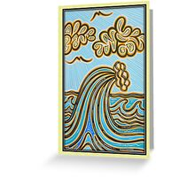 High Golden Wave Greeting Card Greeting Card