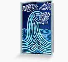 High Wave Greeting Card Greeting Card