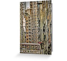 Inner City Living 2  Greeting Card