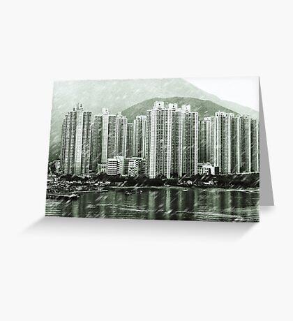 Raining in Tung Chung Greeting Card