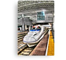 Bullet Train Canvas Print