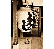 Japanese Lantern Photographic Print