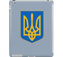 ukraine kiev  Україна  iPad Case/Skin