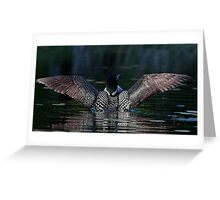 I once caught a fish....Common Loon Greeting Card