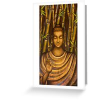 Stillness speaks. Greeting Card