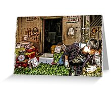 Vegetable Market Greeting Card