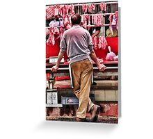 Butcher Greeting Card
