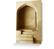 Mughal Architecture - take two Greeting Card