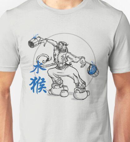 SHUI T-Shirt