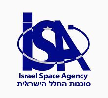 Israel Space Agency (ISA) Logo Women's Fitted V-Neck T-Shirt