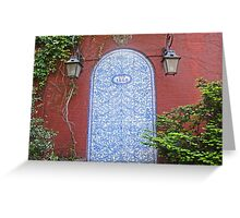 Door in Greenwich Village, NYC Greeting Card