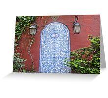 Door in Greenwich Village, NYC Greeting Card