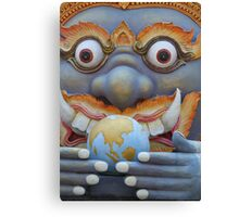 Consuming the Earth  Canvas Print
