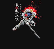 Gundam Barbatos Iron Blooded Orphans Blood Slasher - Tekkadan Black Unisex T-Shirt