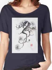 It's complicated Women's Relaxed Fit T-Shirt