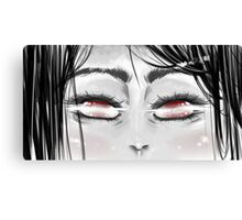 Now I see you. Canvas Print