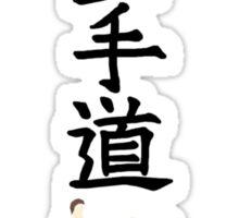 Way of the Empty Hand Sticker