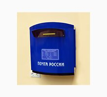 Russian Mailbox Unisex T-Shirt