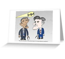 What Would Batman Do? Greeting Card