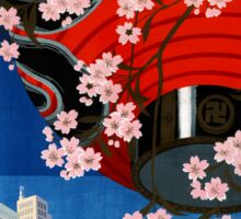 """Vintage """"Come to Tokyo"""" Cherry Blossoms and Lantern Sticker"""