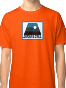 Industrial Automation Classic T-Shirt
