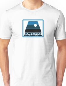 Industrial Automation Unisex T-Shirt