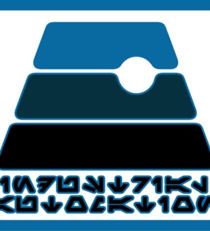 Industrial Automation Sticker