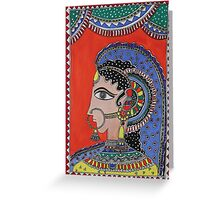 Lady in Ornaments Greeting Card