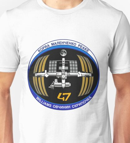 Expedition 47 Patch Unisex T-Shirt
